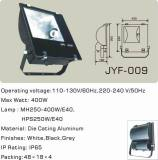 Die-casting Aluminum Flood Light E40 for Metal Halide Lamp and Sodium Lamp
