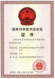 Certificate8