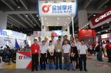Guangzhou Carton Fair