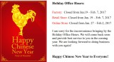 Office hours in Chinese New Year