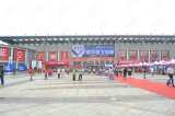 China Shunde International Exposition for Houseld Eletrical Appliances 2015