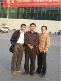 China pharma exhibition