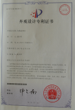 patent registration certificate