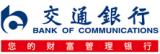 Company Bank Account