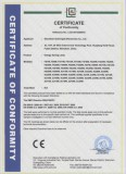 CE certification for CFL