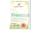 Utility Model Patent Certificate of sublimation machine ST-110