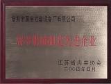 Advanced Slaughterhouse Equipment Manufacturer