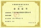 CAPE Membership