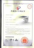 patent design of ESL-21