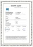 SP-5505P EIM CALIBRATION CERTIFICATE