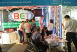 2013 HK Fair