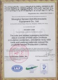Environmental Managerment System Certificate
