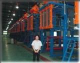 eps shape machine line