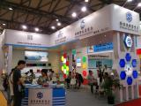 2014 APPPEXPO in Shanghai