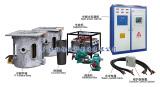 IF Melting furnace for smelting metals