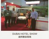 DUBAI HOTEL SHOW