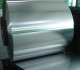 Main Product--Cold Rolled Steel Sheet Coil