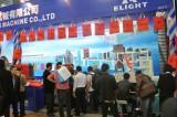 shanghai exhibition 2012