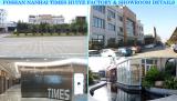 Foshan Nanhai Times Huiye Factory Photoes