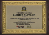 SGS Audited supplier certificate