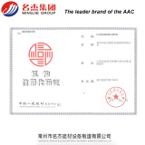 organization credit code
