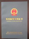 YONGXU MACHINERY