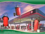 Dry Chemical Powder Fire Extinguisher-Trolley Products