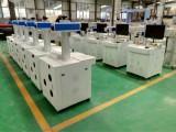 Laser marking machine workshop