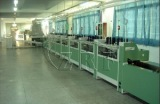 Martini(Switzerland) Bookbinding Production-line