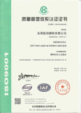 Carsun ISO9001:2008 quality demonstration in Chinese
