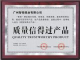 Quality Trustworthy Product