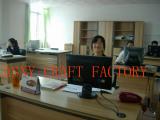 Trade Office 2