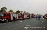 Fire fighting truck for shipment