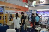 China Dongguan International Mould and Metalworking Exhibition-2013