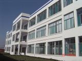 New workshop building