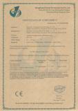 wireless charging case CE Test Certificate