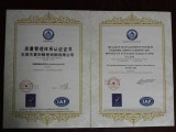 ISO 9001:2008 (2015)