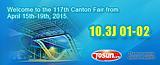 117th Canton Fair