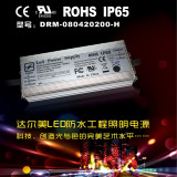UL series waterproof power supply