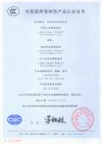 3C Certificate 01