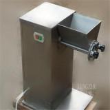 Small pharmaceutical YK160/90 swinging pellet machine