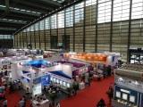 Shenzhen iot exhibition