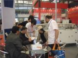 2010 Shanghai All Print exhibition