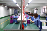Cleesink Production Line