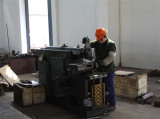 The Worker Do The Metalworking in Dongfang Workshop