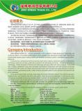 Zibo Green Trade Co., Ltd---Enzyme Supplier