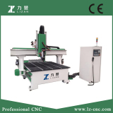 Four Axis CNC Machining Center