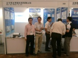 Exhibition in Hangzhou