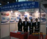 CCEC CHINA 2014