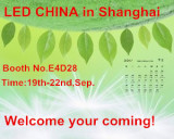 LED CHINA EXHIBITION in Shanghai